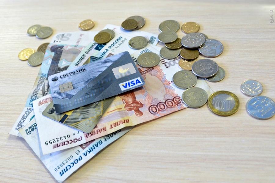 Порядок действий для перечисления алиментов ребенку на банковскую карту