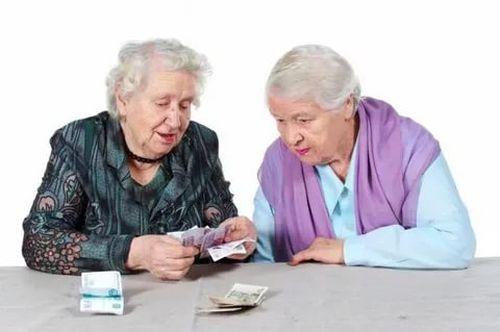 Взыскивают ли алименты с пенсии