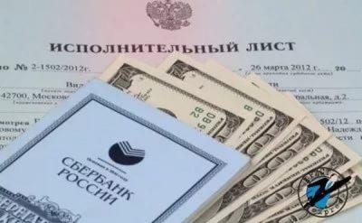 На руках исполнительный лист что дальше имеют судебные приставы снимать с лицевого счета деньги
