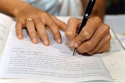 Документы прилагаемые в исковому заявлению о расторжении брака