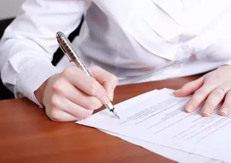 Алименты без развода: оформление, образец заявления, перечень необходимых документов