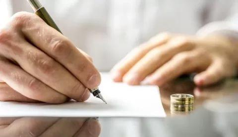 Что нужно чтобы подать на развод через ЗАГС