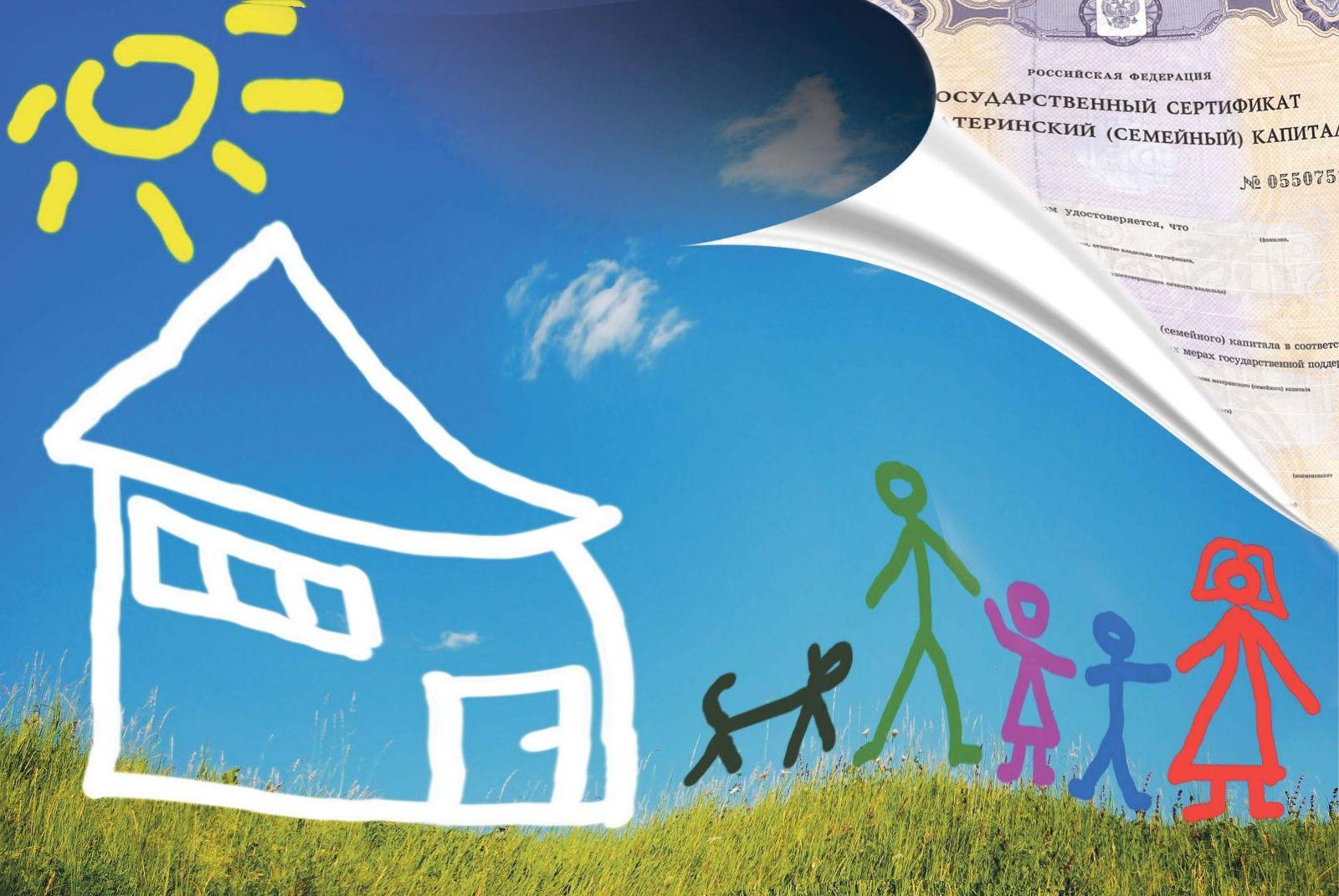 Советы, как получить региональный материнский капитал и на какую сумму можно претендовать