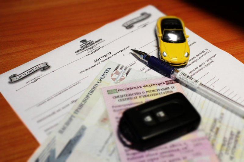 Как вступить в наследство на автомобиль, оставшийся от собственника