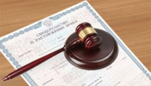 Как происходит расторжение брака в судебном порядке
