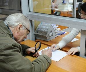 dlya-socialnoj-pensii-bolshe-ne-nuzhna-registraciya