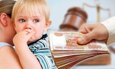 Признание безвестно отсутствующим должника по алиментам
