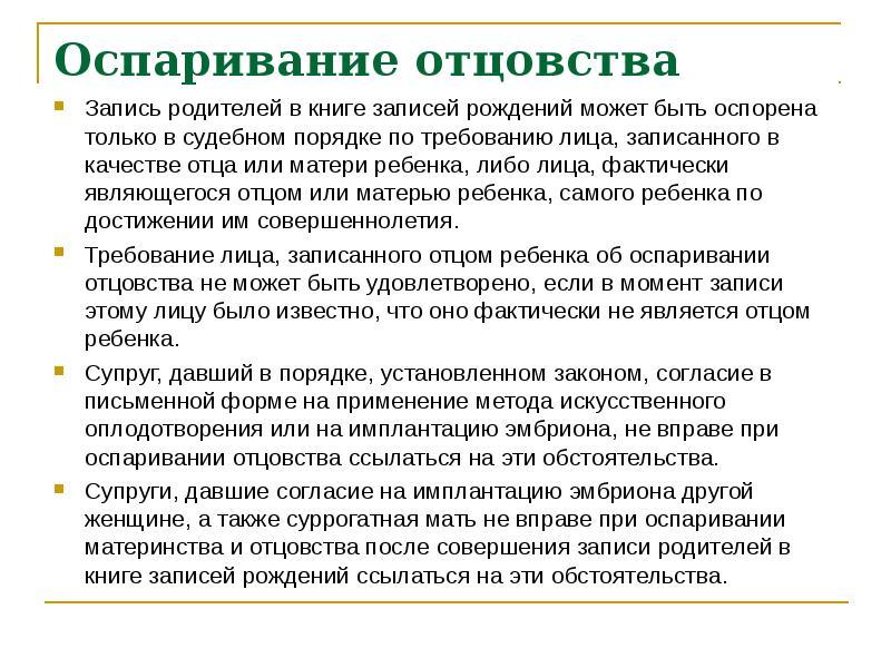 otkaz-ot-rebenka-otcom-nuzhno-li-emu-platit-alimenty