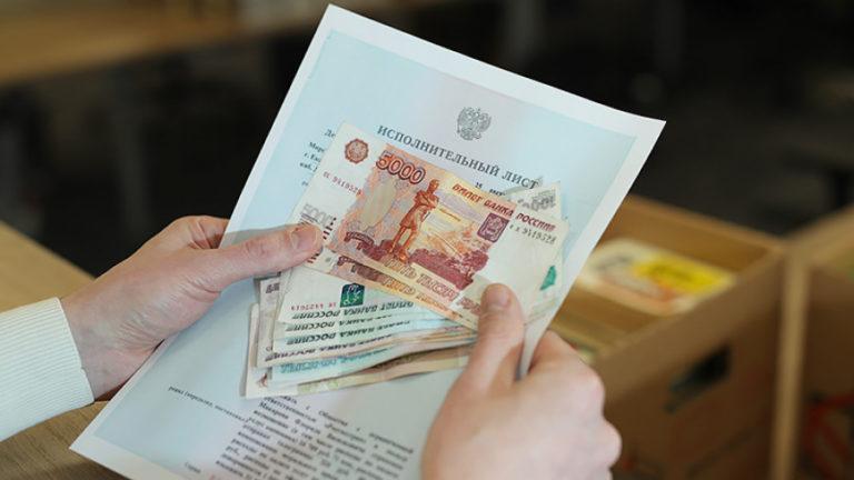Неустойка по алиментам если задолженность постепенно выплачивается