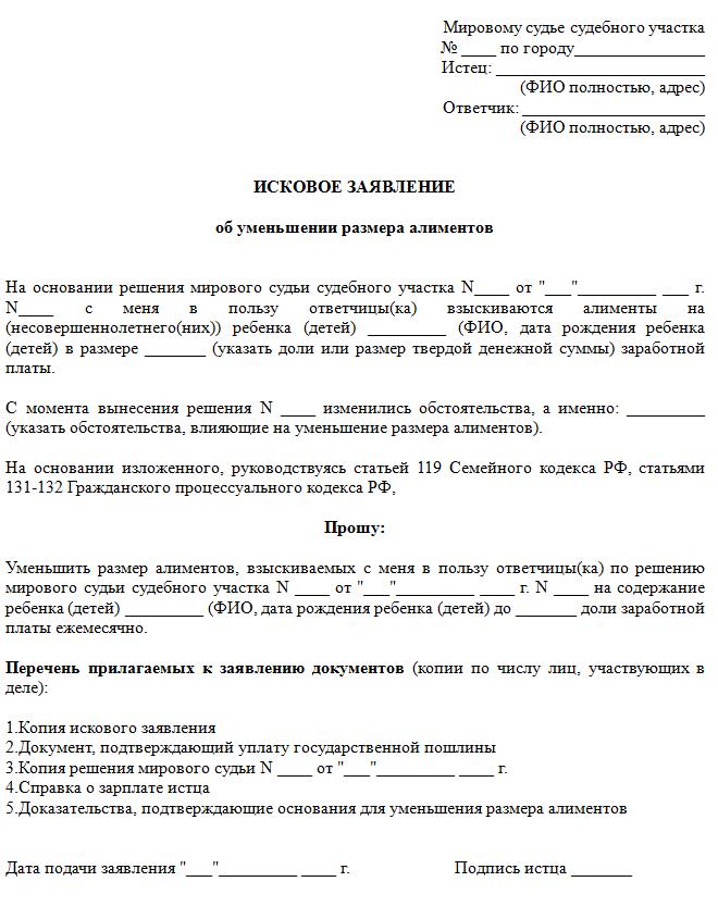 Прокурор сормовского района нижнего новгорода