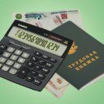 alimenty-s-kompensacii-za-neispolzovannyj-otpusk-pri-uvolneniii