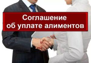 do-kakogo-vozrasta-platyat-alimenty-esli-rebenok-uchitsya-v-vuze