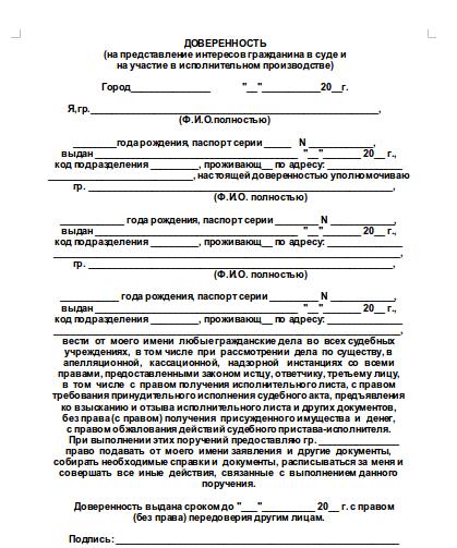 kakie-dokumenty-nuzhny-dlya-alimentov-na-rebenka-posle-razvoda