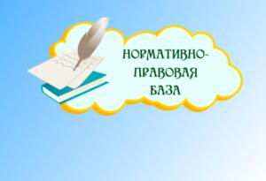 kak-nachislyayutsya-alimenty-esli-otec-ne-rabotaet-oficial'no