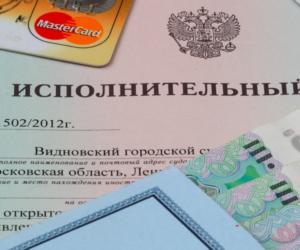 do-skolki-let-platyat-alimenty-na-rebenka-v-rossii