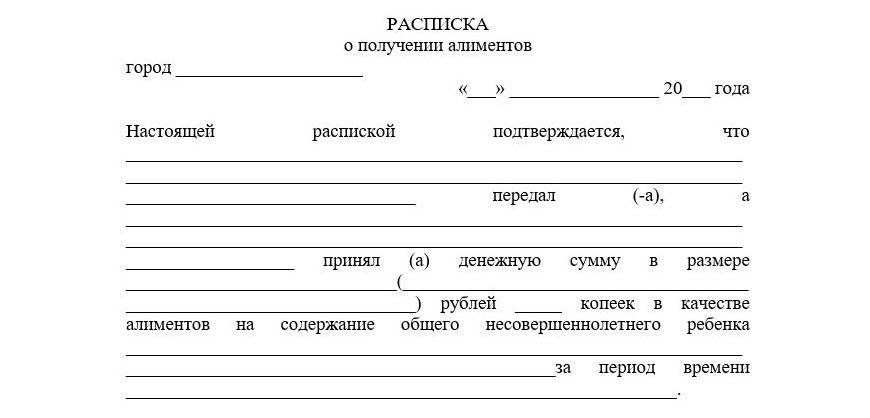 kak-platyatsya-alimenty
