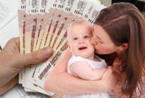 fond-socialnogo-strahovaniya-zayavlenie-na-posobie