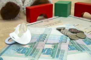 fond-socialnogo-strahovaniya-zayavlenie-o-vyplate-posobiya